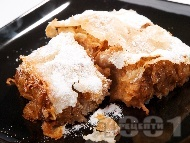 Лесен виенски щрудел от готови точени кори за баница с ябълки, стафиди, галета и ванилия (без яйца) за десерт
